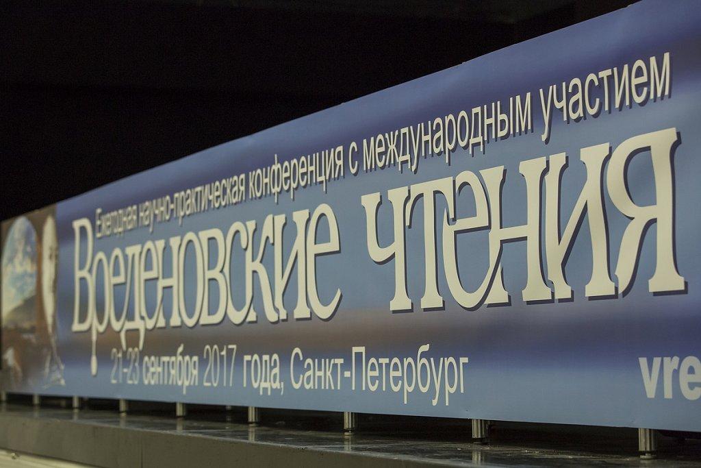 SHUMNOV-2004.jpg
