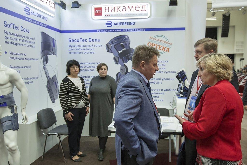 SHUMNOV-2020.jpg