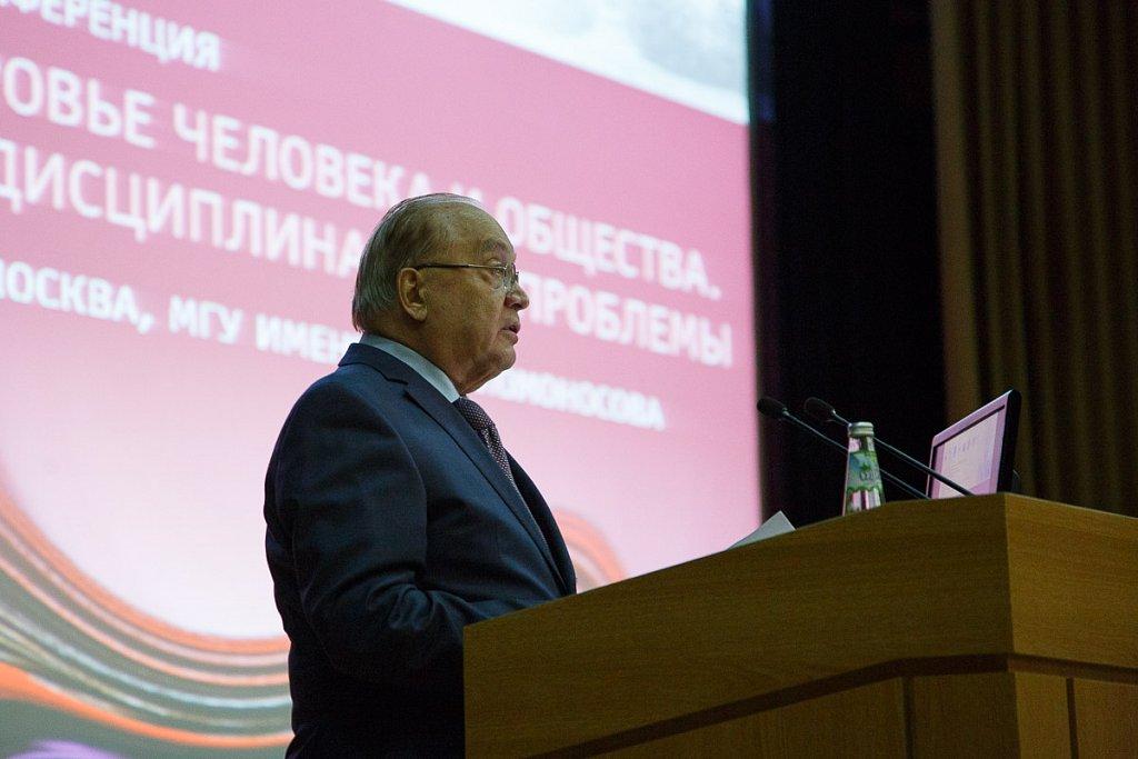 Научно-практическая конференция «Психическое здоровье человека и общества. Актуальные междисциплинарные проблемы»<br>30 октября 2017 года, Москва