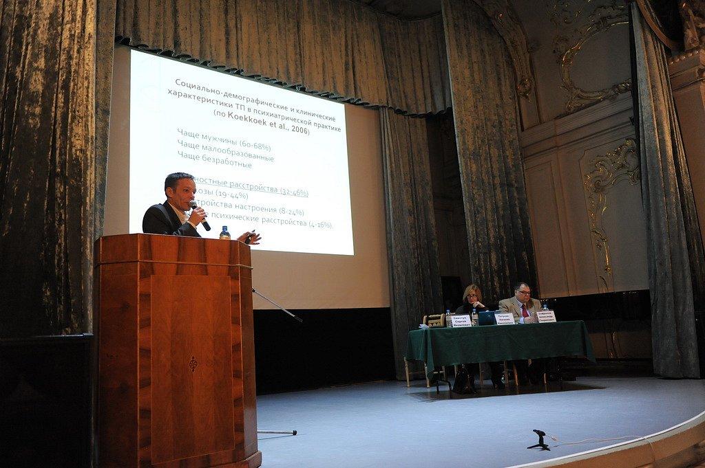 Межрегиональная научно-практическая конференция «Трудный пациент в психиатрической практике», 8 декабря 2017, Санкт-Петербург