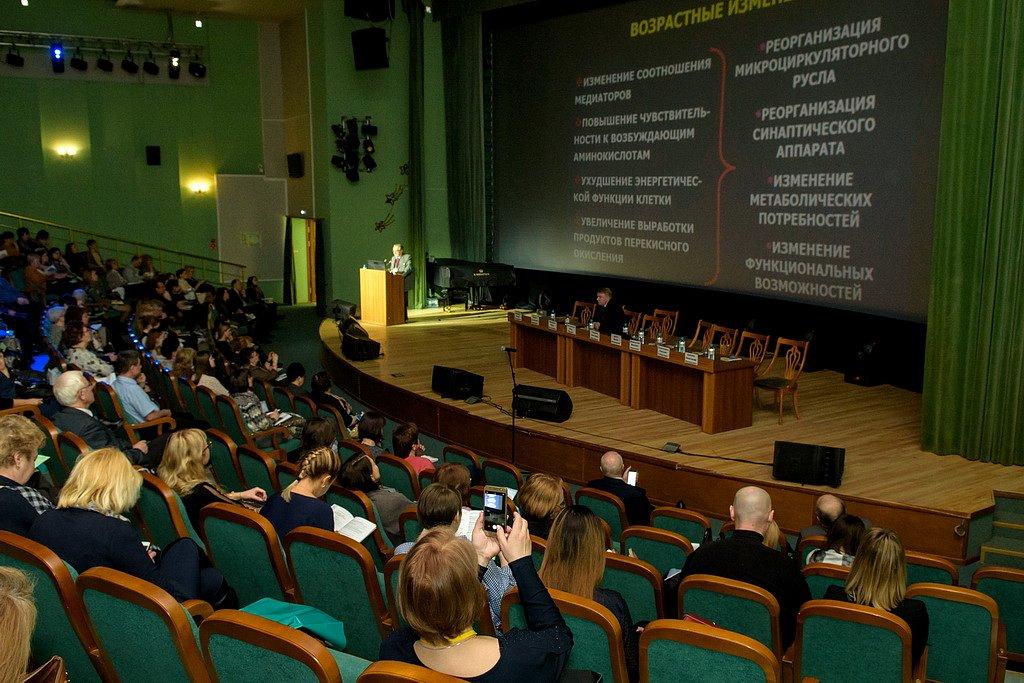 Научно-практическая конференция Школа неврологов Санкт-Петербурга и Северо-Западного Федерального округа РФ «Инновации в клинической неврологии»<br>15 - 18 марта 2018 года
