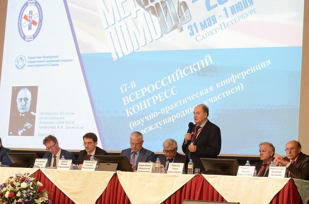 17-й Всероссийский конгресс - <br>Всероссийская научно-практическая конференция с международным участием «Скорая медицинская помощь — 2018»<br>31 мая – 01 июня 2018 года, Санкт-Петербург
