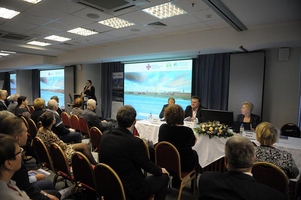 Научно-практическая конференция по болезням органов дыхания Северо-Западного федерального округа России с международным участием<br>22-23 ноября 2018 года, Санкт-Петербург