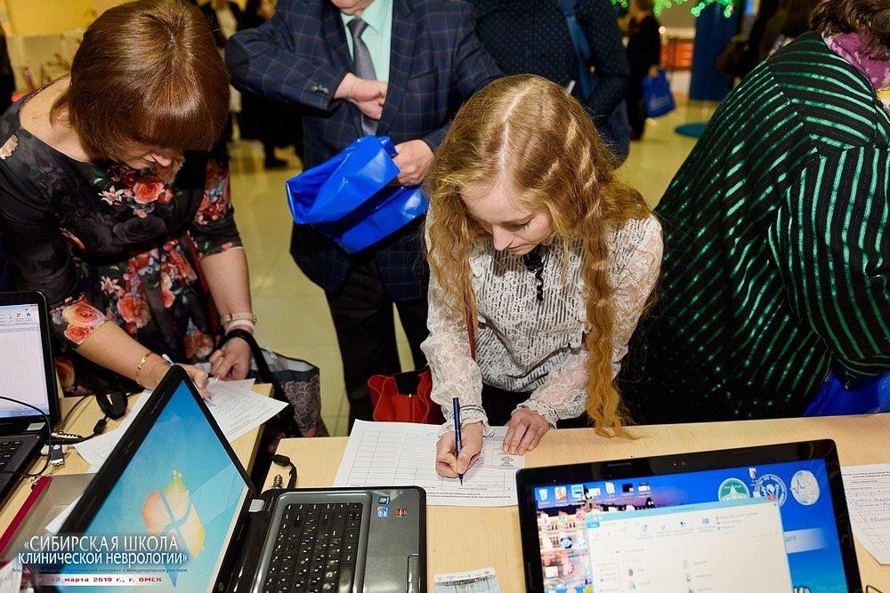 20190201-007-Kongress-Sibirskaya-shkola-klinicheskoi-nevrologii-8617.jpg