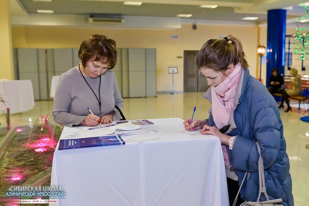 20190201-012-Kongress-Sibirskaya-shkola-klinicheskoi-nevrologii-8627.jpg