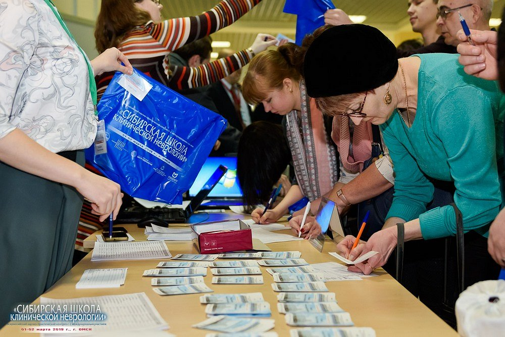 20190201-013-Kongress-Sibirskaya-shkola-klinicheskoi-nevrologii-8631.jpg