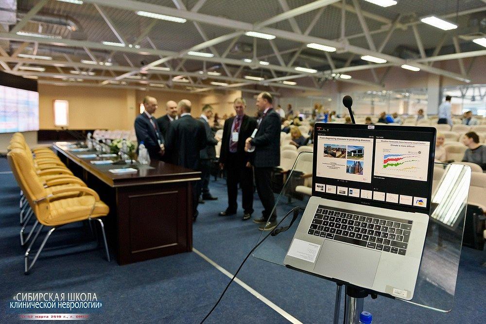 20190201-023-Kongress-Sibirskaya-shkola-klinicheskoi-nevrologii-8656.jpg