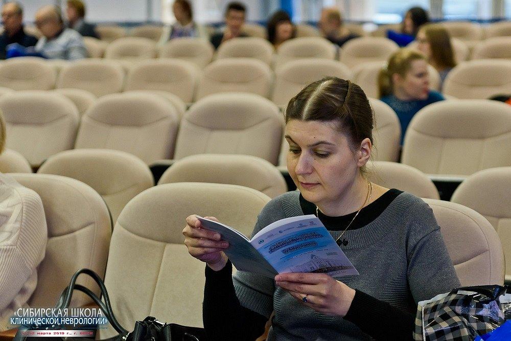 20190201-024-Kongress-Sibirskaya-shkola-klinicheskoi-nevrologii-8658.jpg