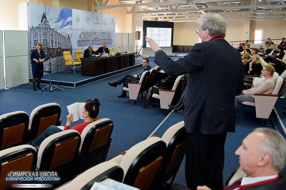 20190201-249-Kongress-Sibirskaya-shkola-klinicheskoi-nevrologii-9268.jpg