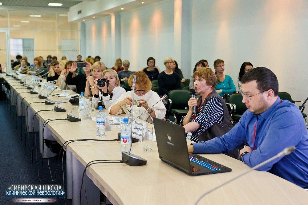 20190201-303-Kongress-Sibirskaya-shkola-klinicheskoi-nevrologii-9400.jpg