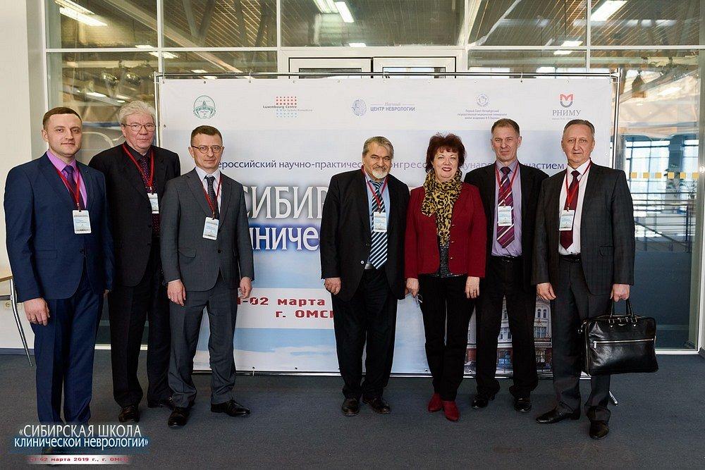 20190201-319-Kongress-Sibirskaya-shkola-klinicheskoi-nevrologii-9453.jpg