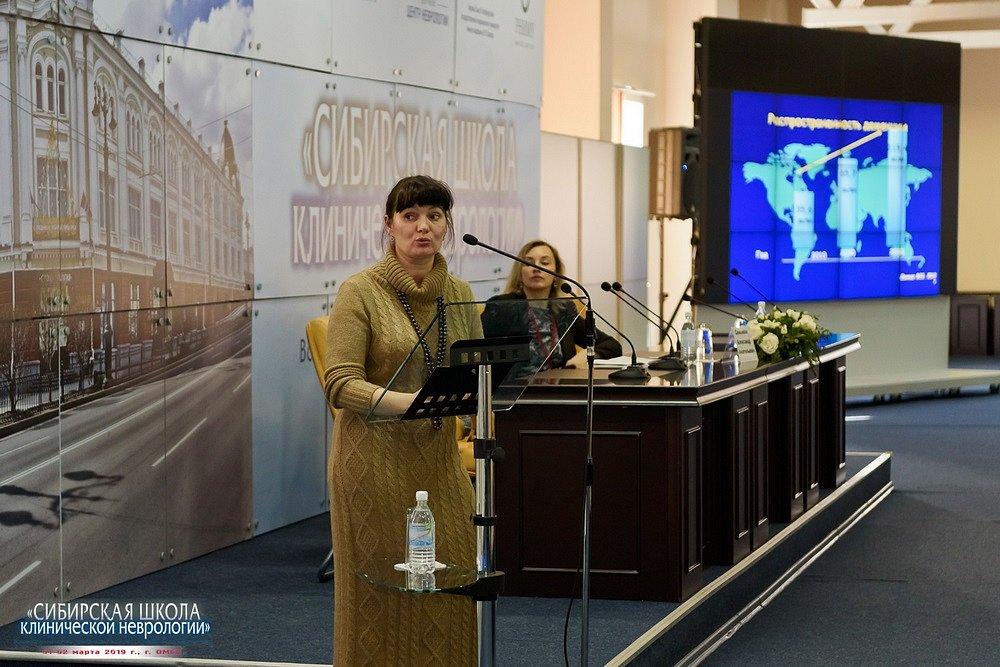 20190202-137-Kongress-Sibirskaya-shkola-klinicheskoi-nevrologii-0083.jpg