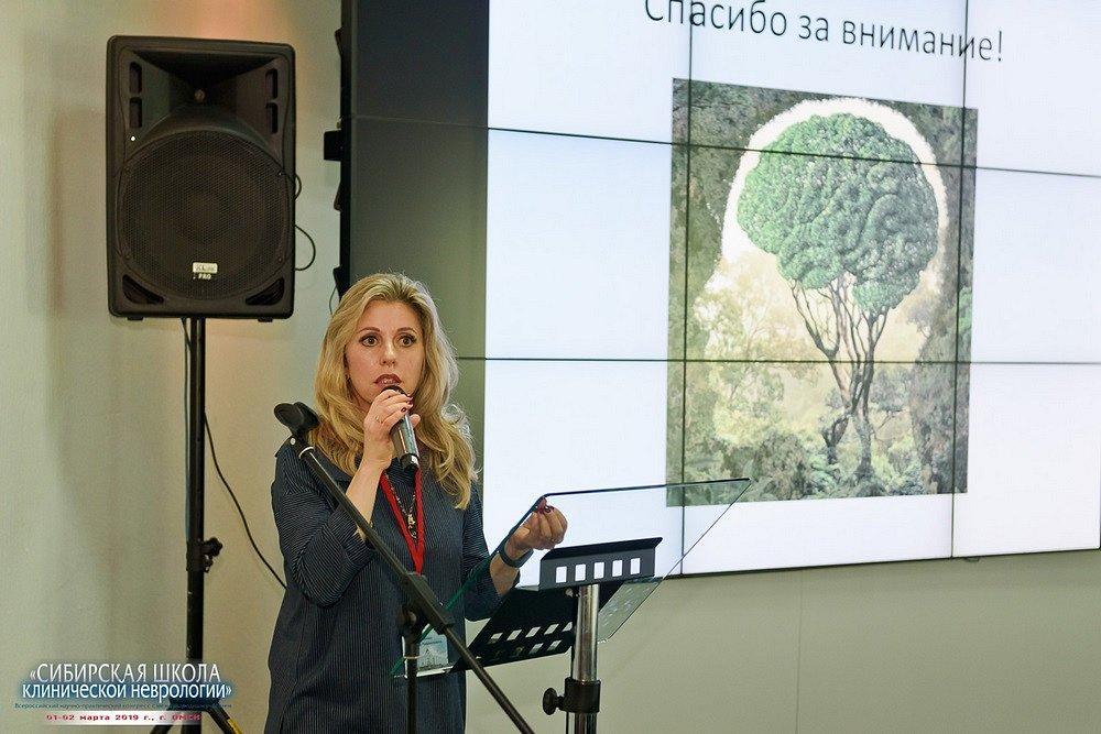 20190202-173-Kongress-Sibirskaya-shkola-klinicheskoi-nevrologii-0250.jpg