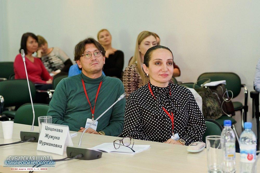 20190202-180-Kongress-Sibirskaya-shkola-klinicheskoi-nevrologii-0270.jpg