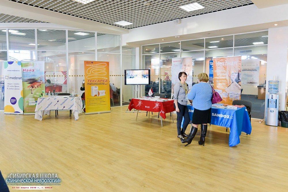 20190202-184-Kongress-Sibirskaya-shkola-klinicheskoi-nevrologii-0278.jpg