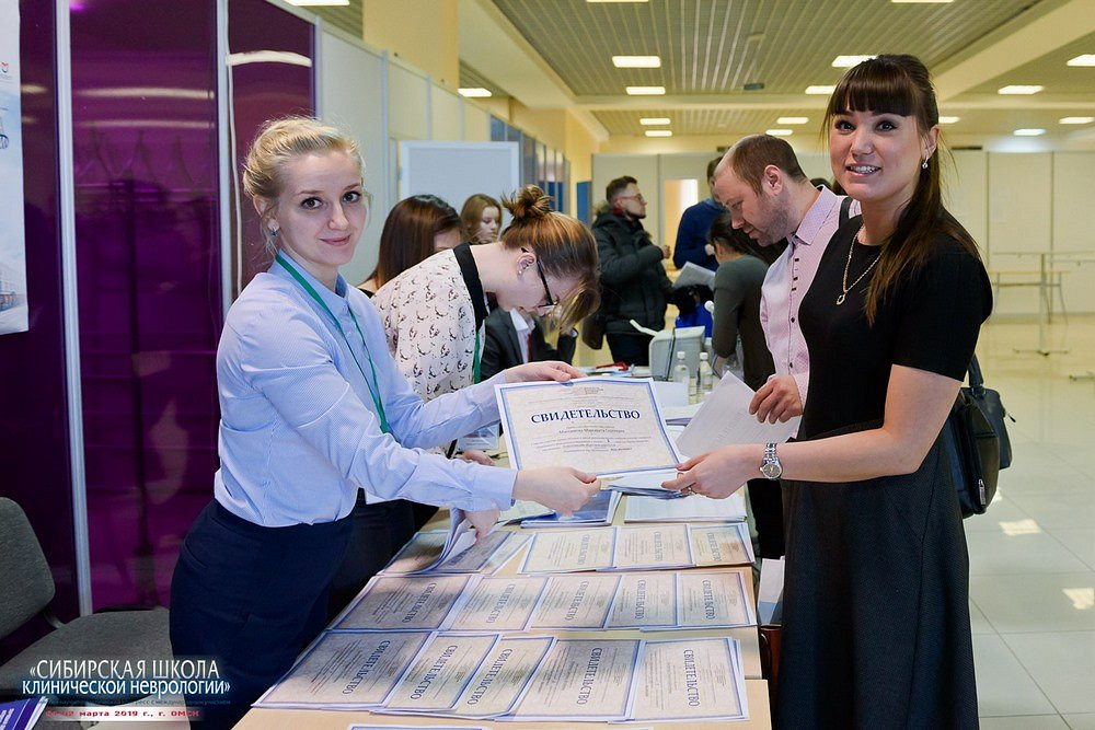20190202-235-Kongress-Sibirskaya-shkola-klinicheskoi-nevrologii-0510.jpg