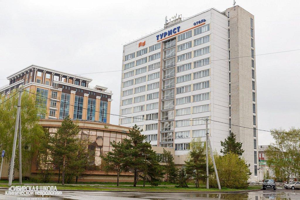 180525-002-Konferentciya-Sibirskaya-Shkola-klinicheskoi-nevrologii-Omsk.jpg