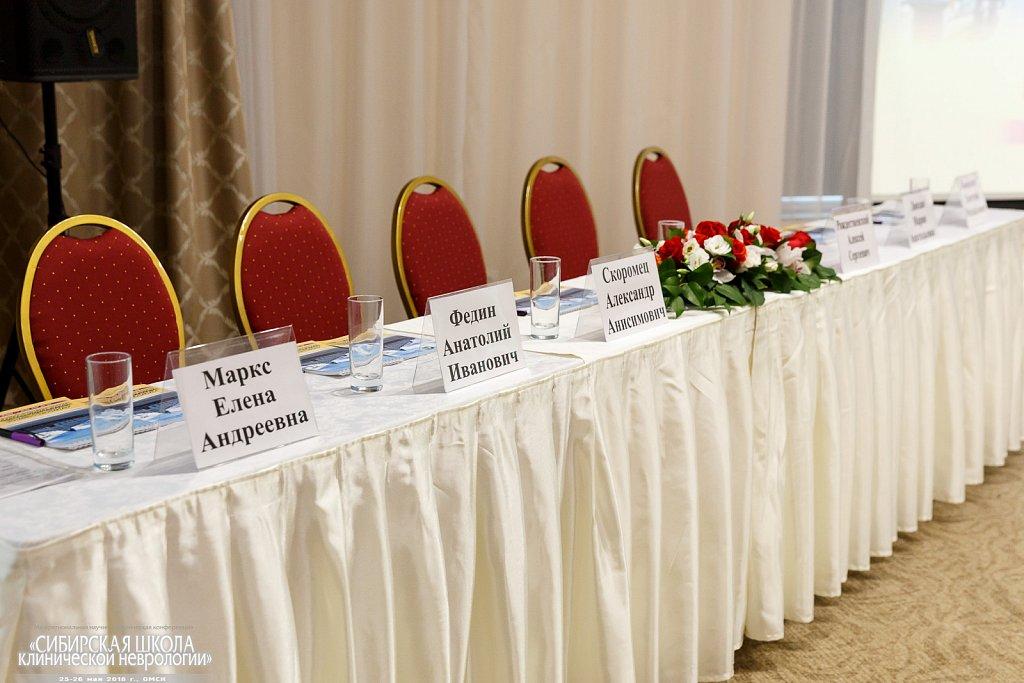 180525-012-Konferentciya-Sibirskaya-Shkola-klinicheskoi-nevrologii-Omsk.jpg