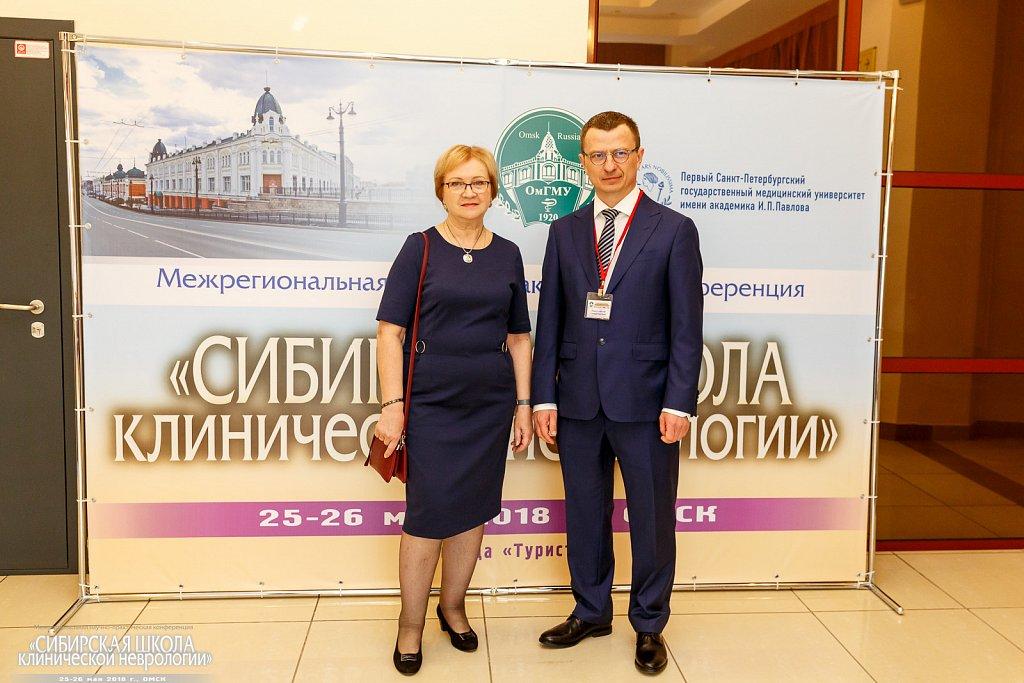 180525-013-Konferentciya-Sibirskaya-Shkola-klinicheskoi-nevrologii-Omsk.jpg