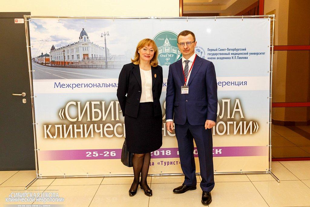 180525-014-Konferentciya-Sibirskaya-Shkola-klinicheskoi-nevrologii-Omsk.jpg