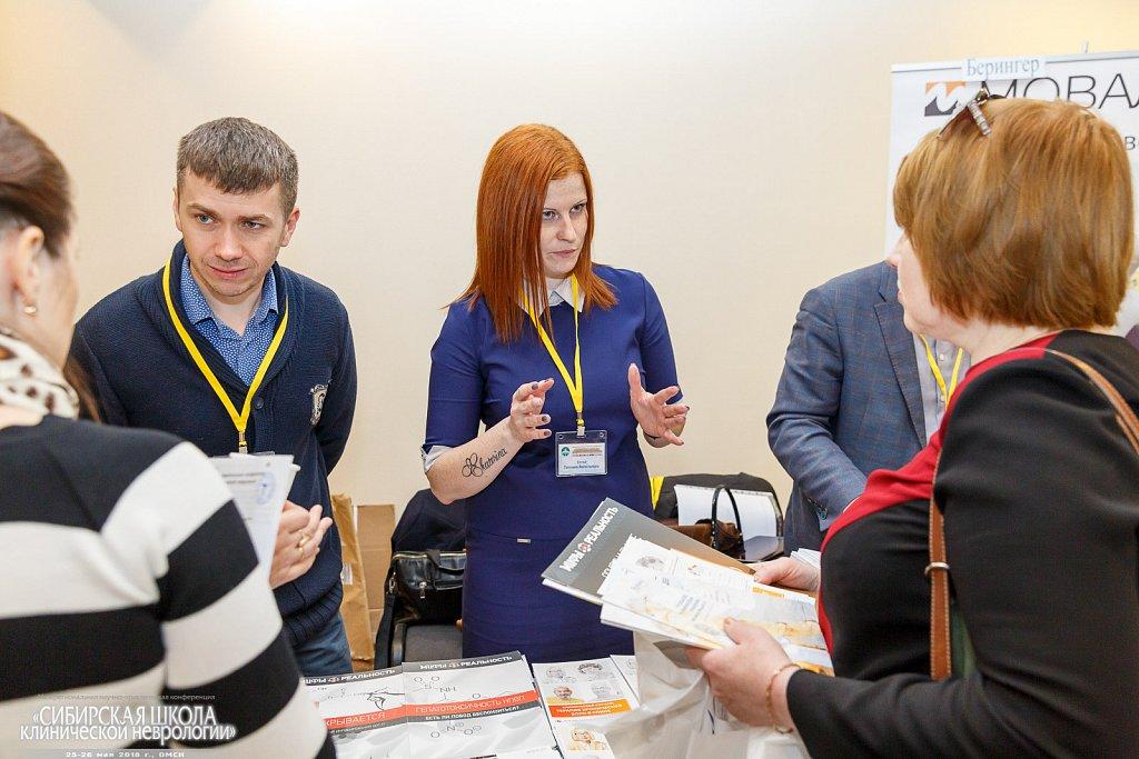 180525-022-Konferentciya-Sibirskaya-Shkola-klinicheskoi-nevrologii-Omsk.jpg