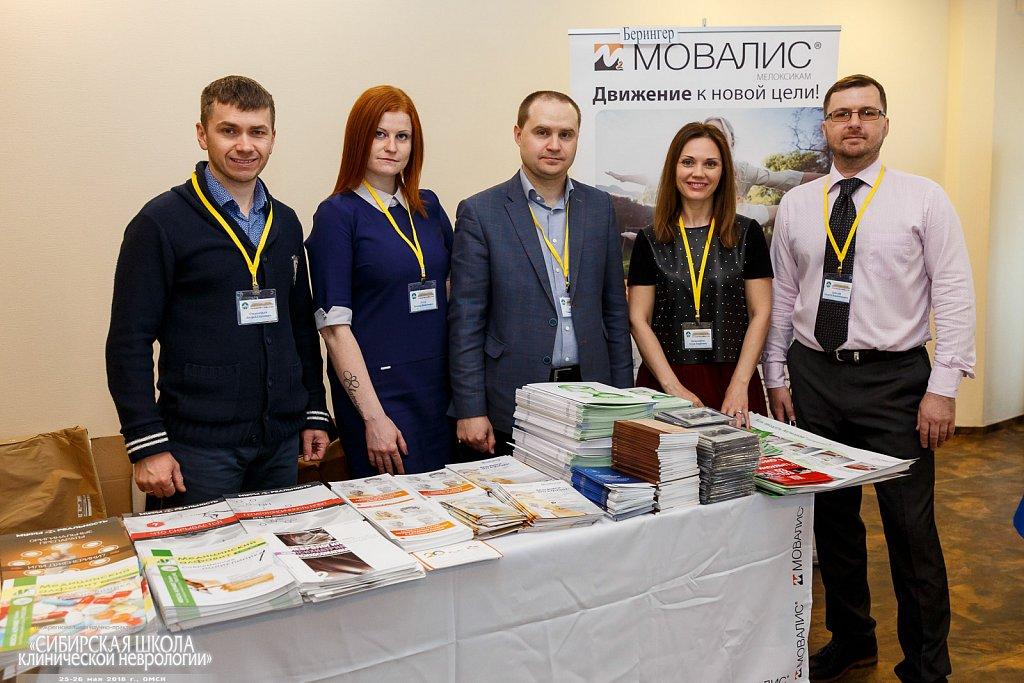 180525-027-Konferentciya-Sibirskaya-Shkola-klinicheskoi-nevrologii-Omsk.jpg