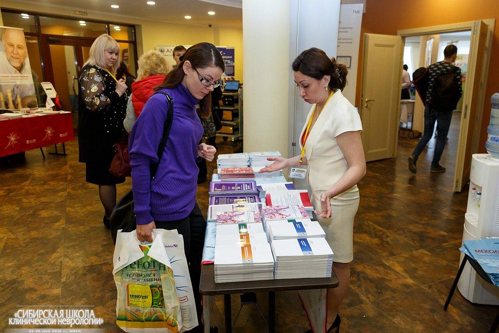 180525-031-Konferentciya-Sibirskaya-Shkola-klinicheskoi-nevrologii-Omsk.jpg