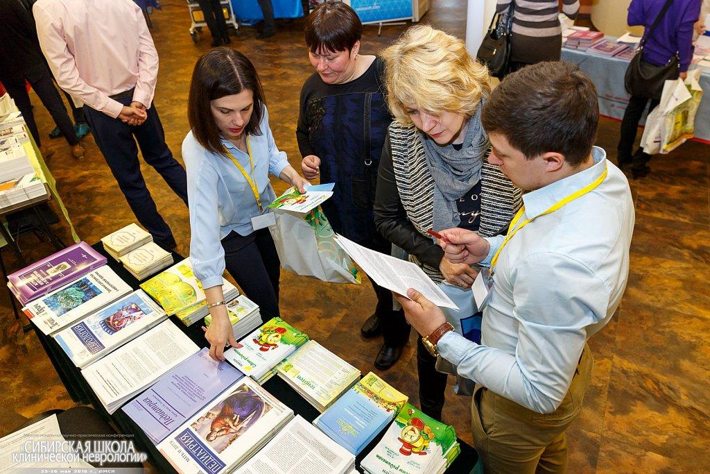 180525-032-Konferentciya-Sibirskaya-Shkola-klinicheskoi-nevrologii-Omsk.jpg