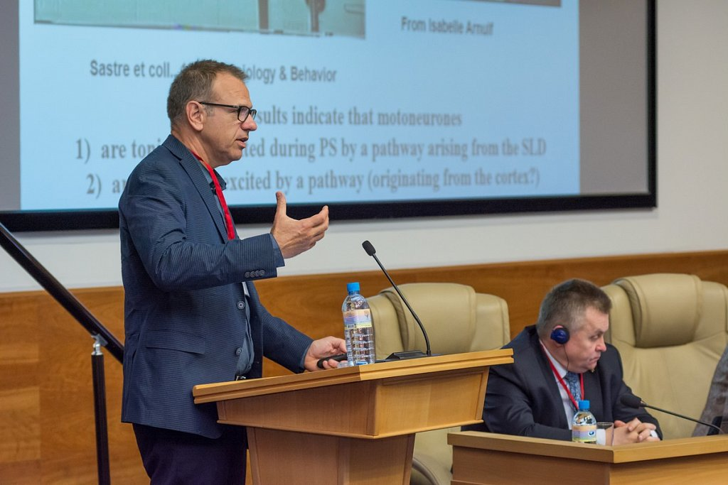ВЦЭРМ. 4 НП Конференция ИНТЕГРАТИВН