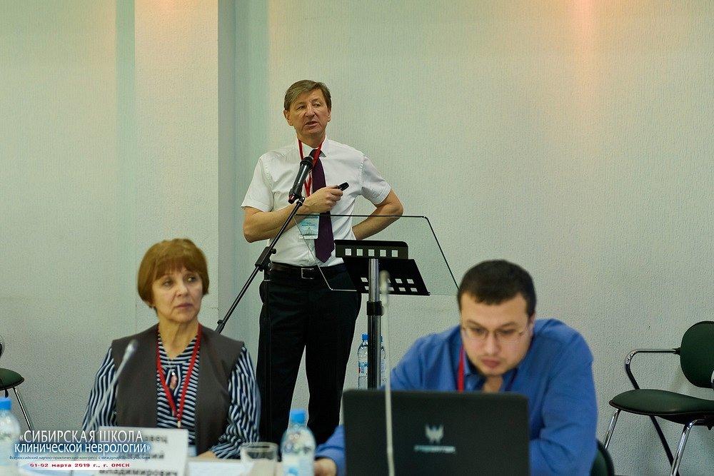 20190201-239-Kongress-Sibirskaya-shkola-klinicheskoi-nevrologii-9243.jpg