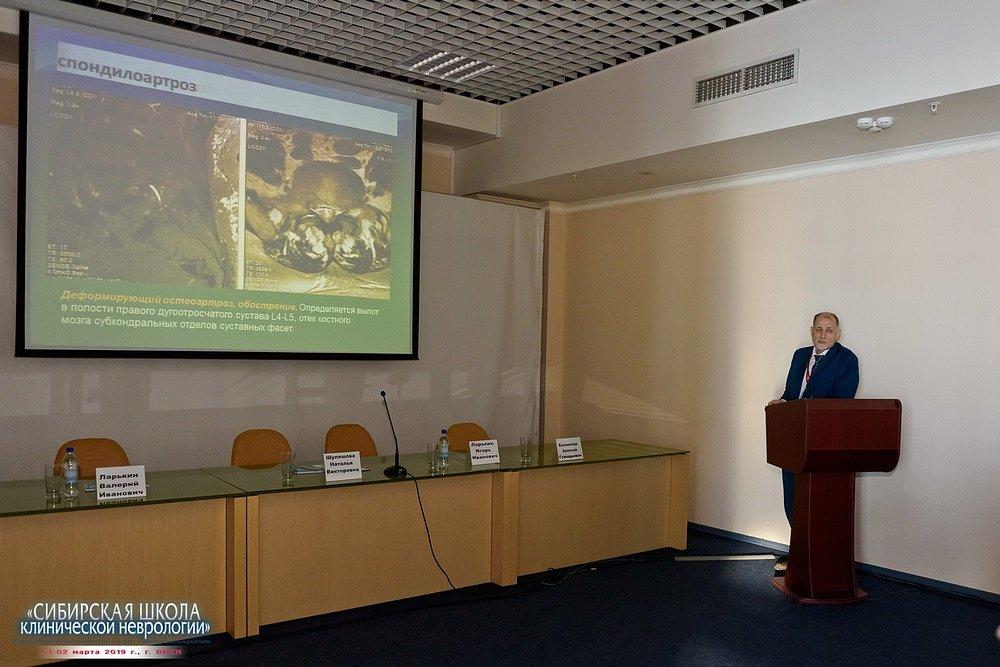 20190201-253-Kongress-Sibirskaya-shkola-klinicheskoi-nevrologii-9276.jpg