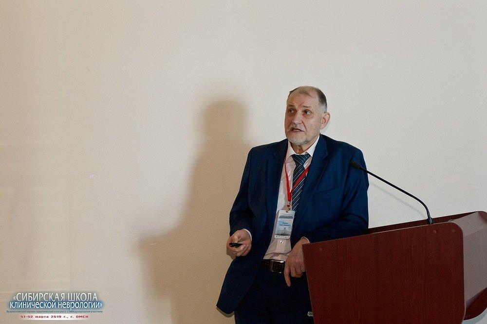 20190201-254-Kongress-Sibirskaya-shkola-klinicheskoi-nevrologii-9280.jpg