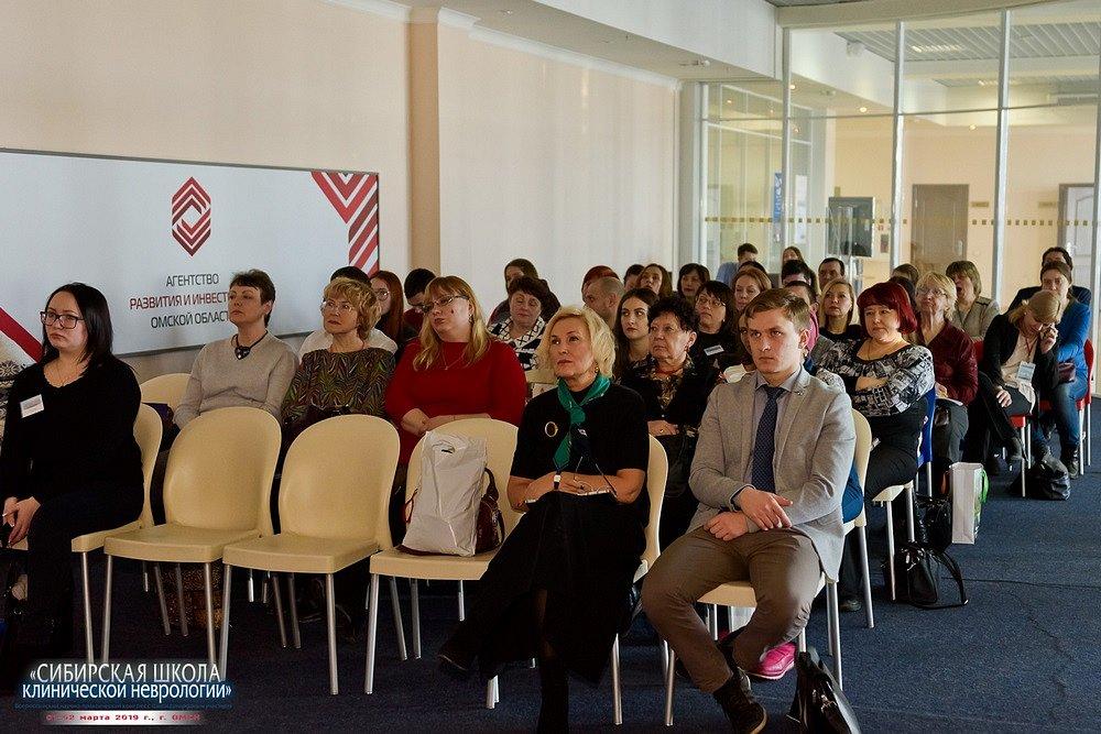 20190201-255-Kongress-Sibirskaya-shkola-klinicheskoi-nevrologii-9281.jpg
