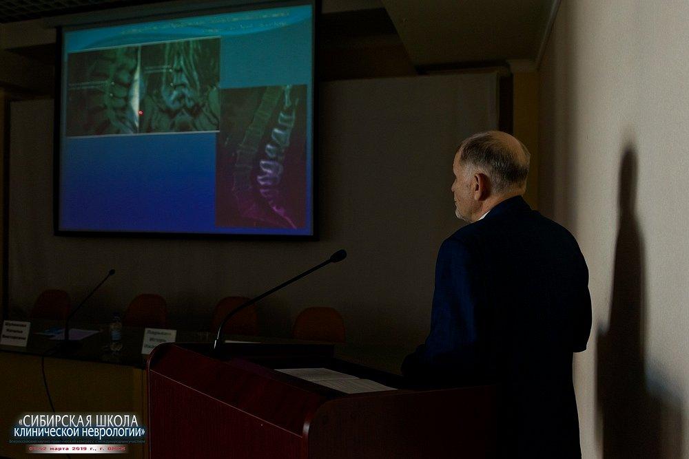 20190201-257-Kongress-Sibirskaya-shkola-klinicheskoi-nevrologii-9285.jpg