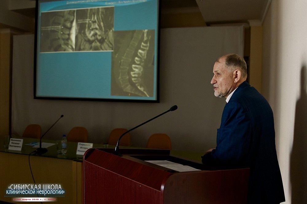 20190201-258-Kongress-Sibirskaya-shkola-klinicheskoi-nevrologii-9287.jpg