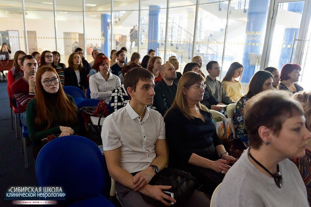 20190201-259-Kongress-Sibirskaya-shkola-klinicheskoi-nevrologii-9290.jpg