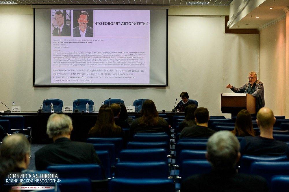 20190201-261-Kongress-Sibirskaya-shkola-klinicheskoi-nevrologii-9293.jpg