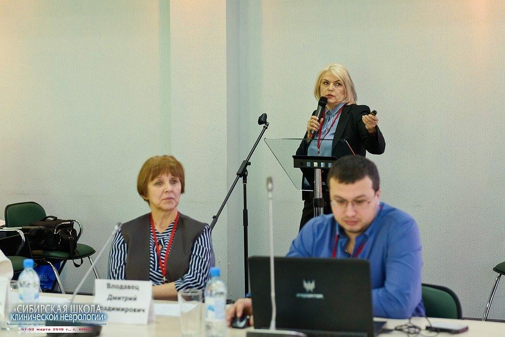 20190201-263-Kongress-Sibirskaya-shkola-klinicheskoi-nevrologii-9297.jpg