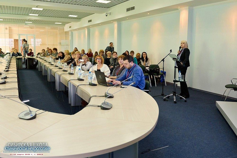 20190201-264-Kongress-Sibirskaya-shkola-klinicheskoi-nevrologii-9299.jpg