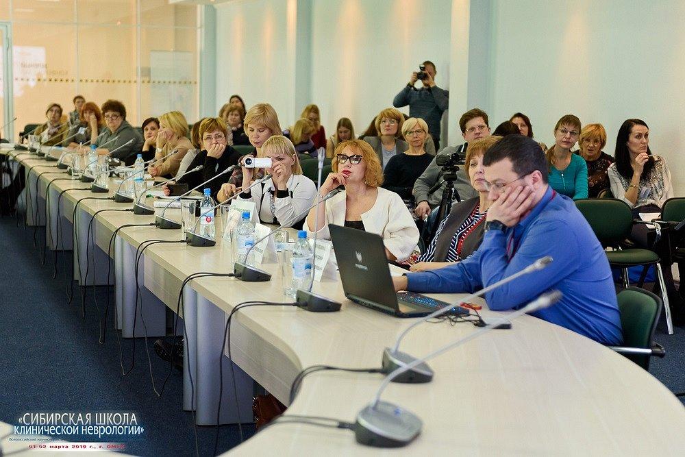 20190201-265-Kongress-Sibirskaya-shkola-klinicheskoi-nevrologii-9302.jpg