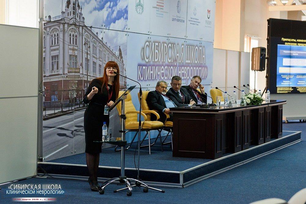 20190201-272-Kongress-Sibirskaya-shkola-klinicheskoi-nevrologii-9315.jpg