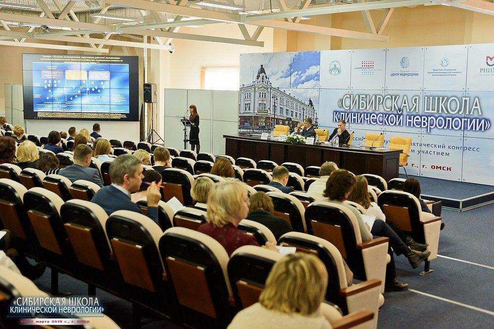 20190201-276-Kongress-Sibirskaya-shkola-klinicheskoi-nevrologii-9327.jpg