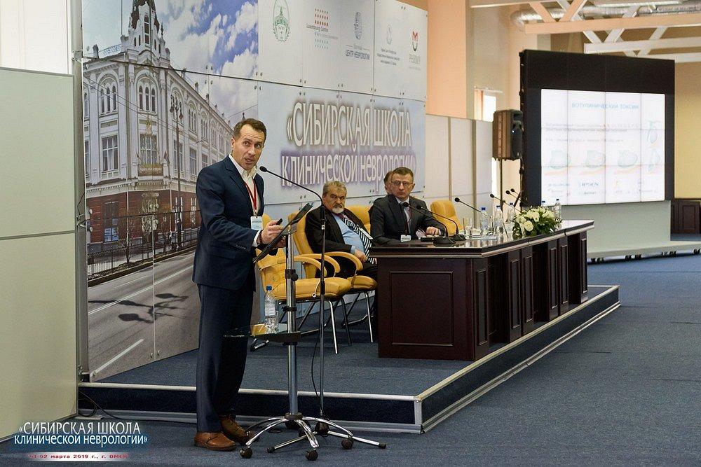 20190201-277-Kongress-Sibirskaya-shkola-klinicheskoi-nevrologii-9328.jpg