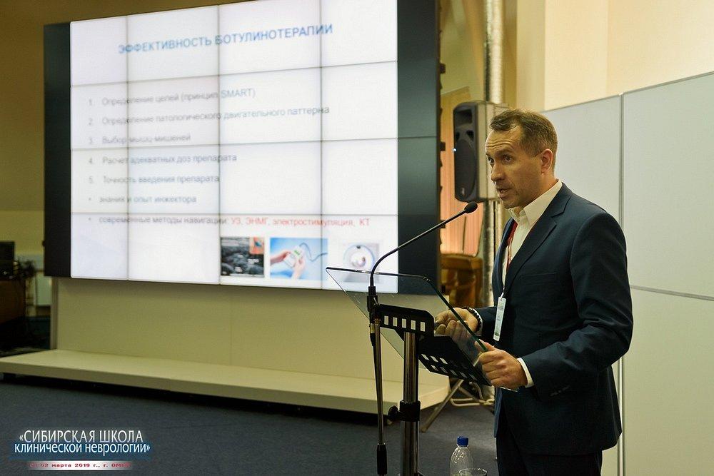 20190201-279-Kongress-Sibirskaya-shkola-klinicheskoi-nevrologii-9340.jpg