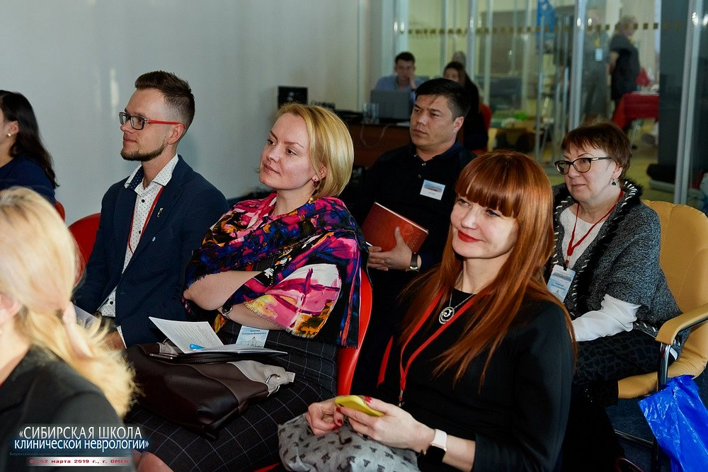 20190201-280-Kongress-Sibirskaya-shkola-klinicheskoi-nevrologii-9345.jpg