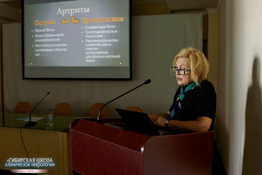 20190201-281-Kongress-Sibirskaya-shkola-klinicheskoi-nevrologii-9352.jpg