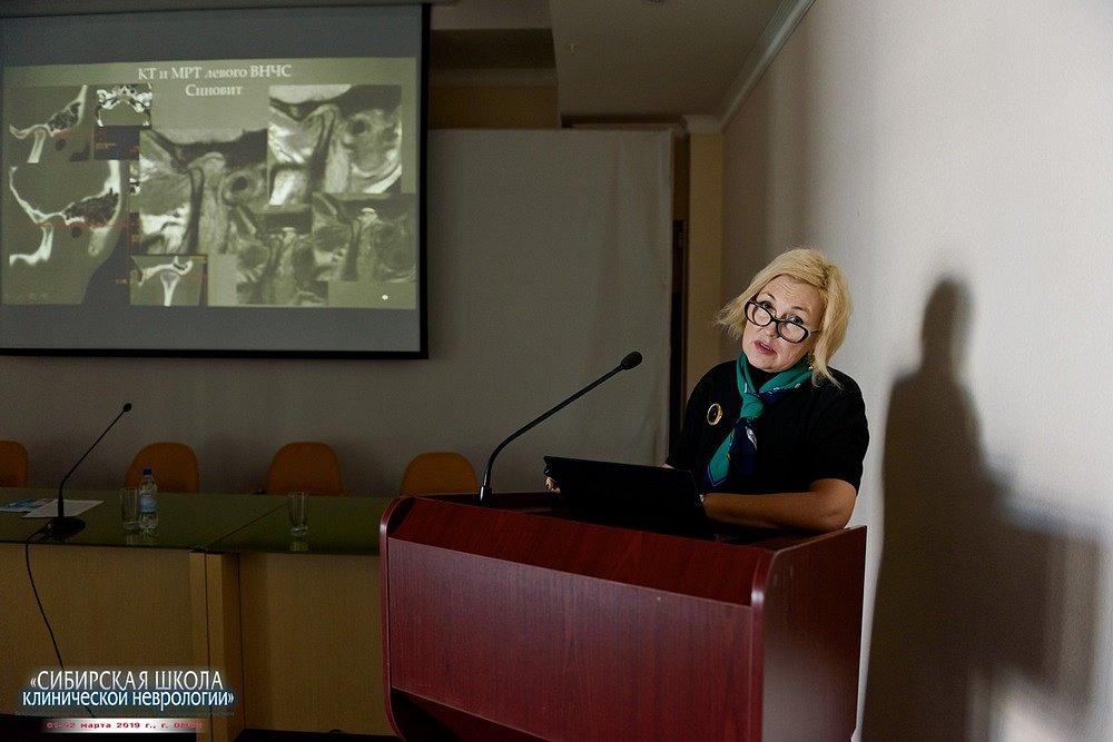 20190201-282-Kongress-Sibirskaya-shkola-klinicheskoi-nevrologii-9354.jpg