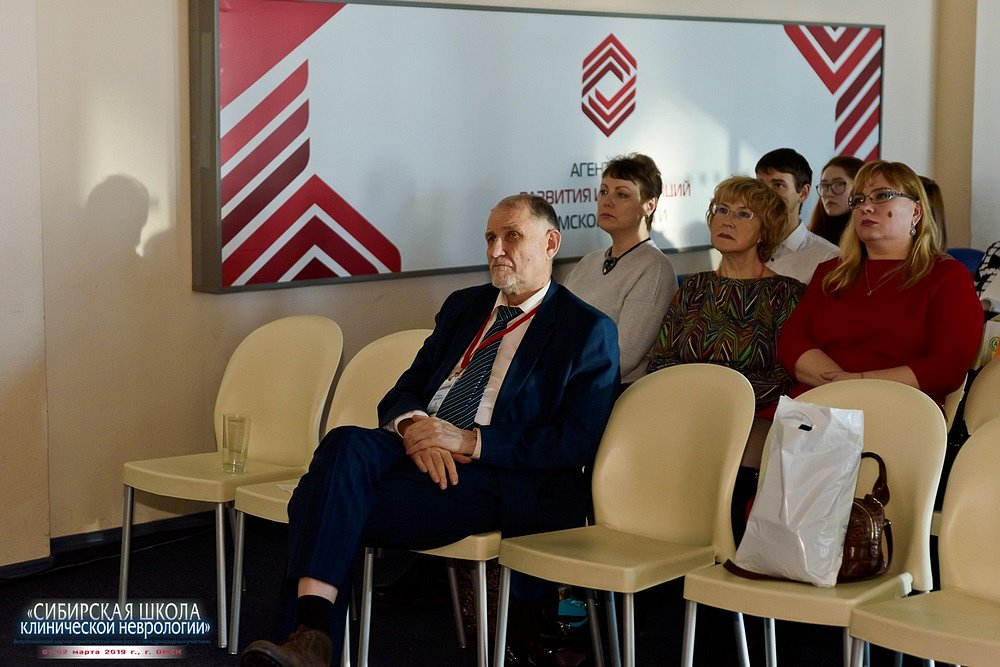20190201-283-Kongress-Sibirskaya-shkola-klinicheskoi-nevrologii-9357.jpg