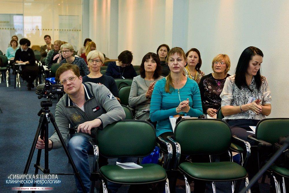 20190201-287-Kongress-Sibirskaya-shkola-klinicheskoi-nevrologii-9367.jpg
