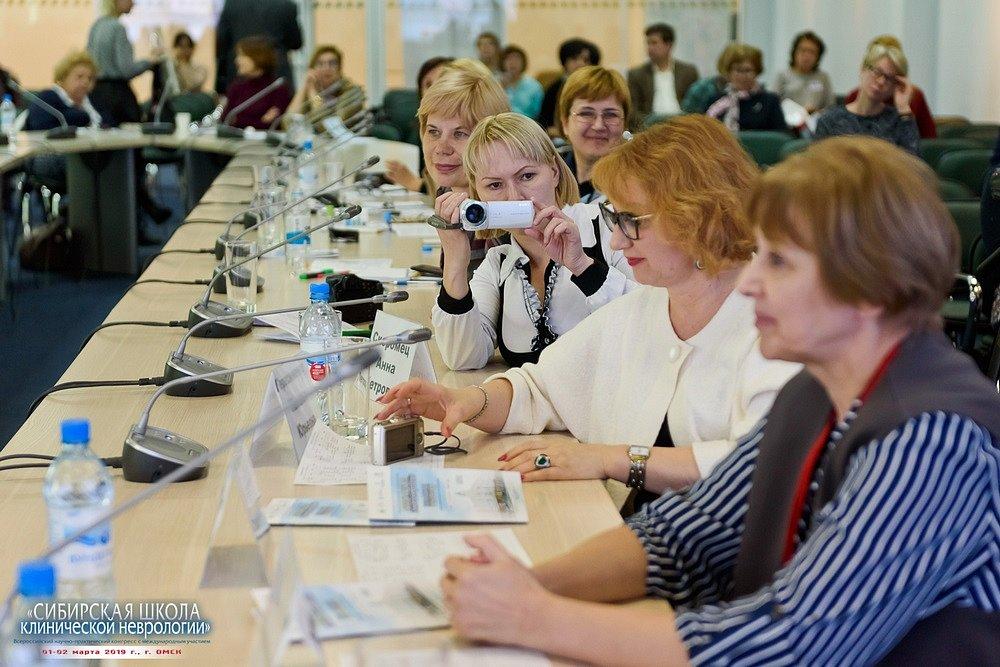 20190201-289-Kongress-Sibirskaya-shkola-klinicheskoi-nevrologii-9370.jpg